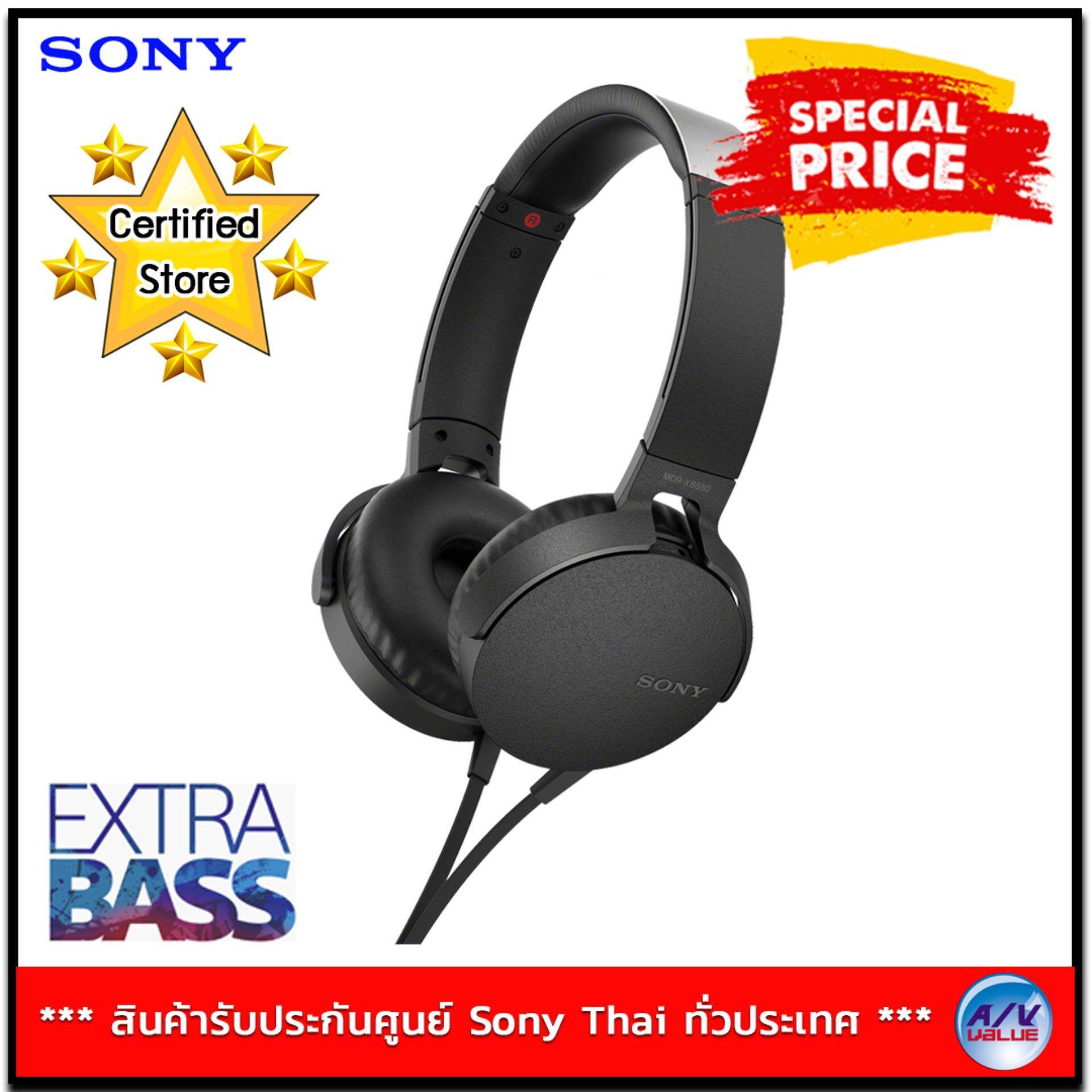 Sony Mdr-Xb550ap Extra Bass Wired On-Ear Headphones.