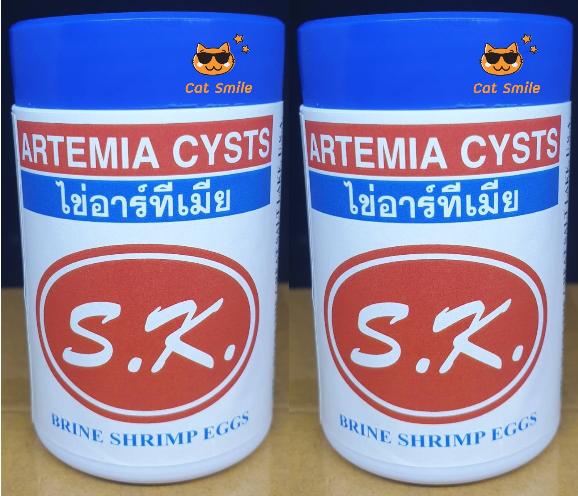 ไข่อาร์ทีเมีย แบบเป่า Artemia S.k Artemia Cysts. ต้องฟักเพื่อให้เป็นตัวก่อนนำไปเป็น  อาร์ทีเมีย อาทีเมีย อาหารลูกปลา ลูกกุ้ง อนุบาลสัตว์น้ำ ขนาดเล็ก Fish Food Shrimp Small Fish Feed ปริมาณ 50 กรัม. จำนวน 2 กระปุก.