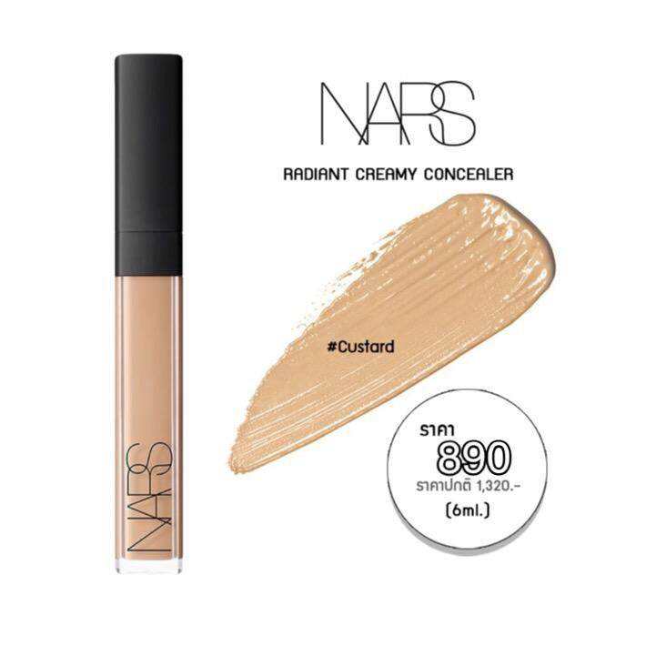 Nars Radiant Creamy Concealer By Beautylands.