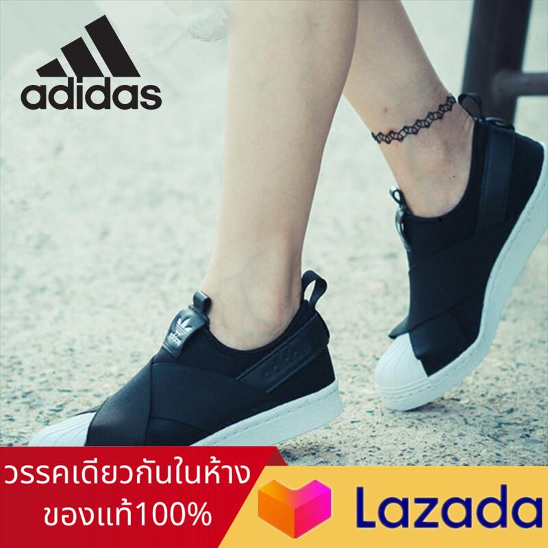 【ต้นฉบับของแท้】วรรคเดียวกันในห้าง Adidas Clover Superstar Slip On รองเท้าผู้ชาย รองเท้าผู้หญิง รองเท้ากีฬา รองเท้าตาข่าย รองเท้าสเก็ตบอร์ด รองเท้าลำลอง S81337 ร้านค้าอย่างเป็นทางการ.