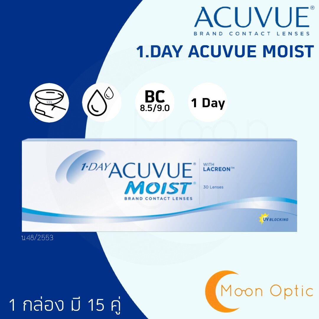1 Day Acuvue Moist สำหรับ สายตายาว (1 กล่อง 30 ชิ้น).
