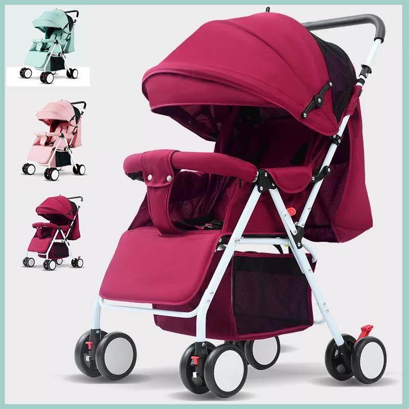 โปรโมชั่น รถเข็นเด็กทารกสามารถพับเก็บได้นั่งนอนได้ตามใจชอบน้ำหนักเบามีมุ้งแถมให้ในตัวและกันแดดที่ปรับได้ถึง3ระดับ รถสี่หล้อสำหรับเด็กทารกแรกเกิด Baby carriage