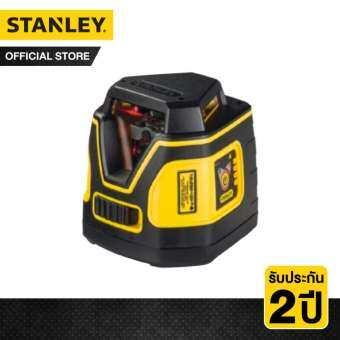 [ผ่อน0%] - STANLEY เลเซอร์วัดระดับ Laser Niveau Laser Automatique 360° รุ่น SLL360 เลเซอร์วัดระดับ