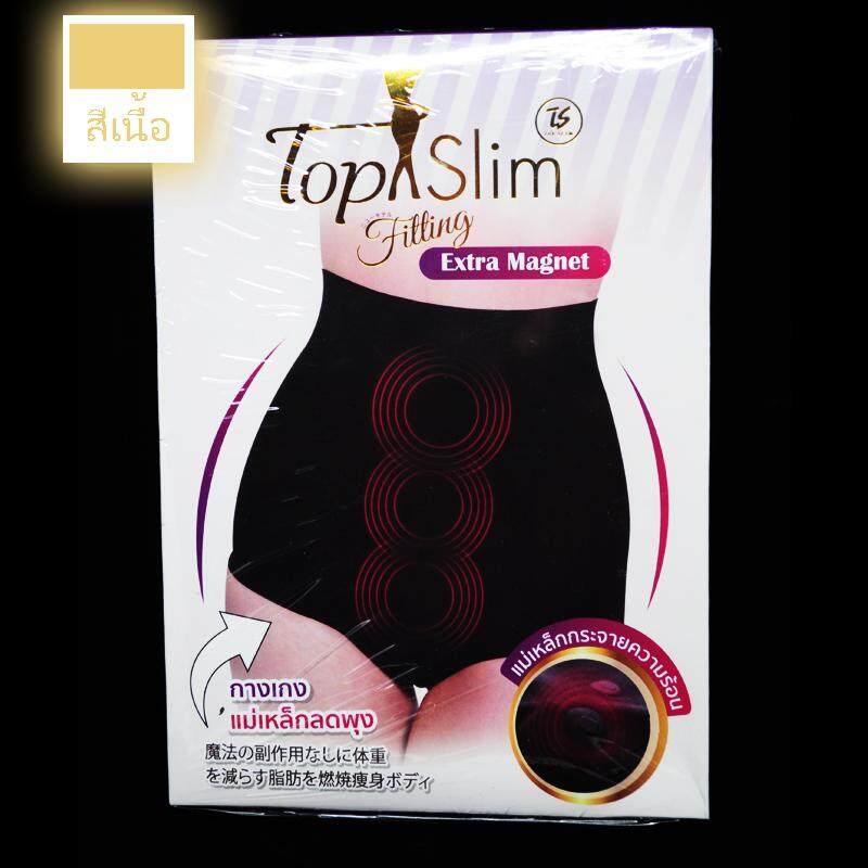 Top Slim Fitting Extra Magnet ท็อปสลิม ฟิตติ้ง เอ็กซ์ตร้า แมกเนท กางเกงแม่เหล็กลดพุง (1 ตัว)