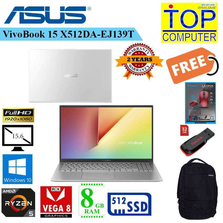 Asus VivoBook 15 -X512DA vivobook 15 - รีวิว ASUS VivoBook 15 X512D ขุมพลัง Ryzen 5 แรม 8 ใช้ SSD NVMe ในราคา 16,990.-