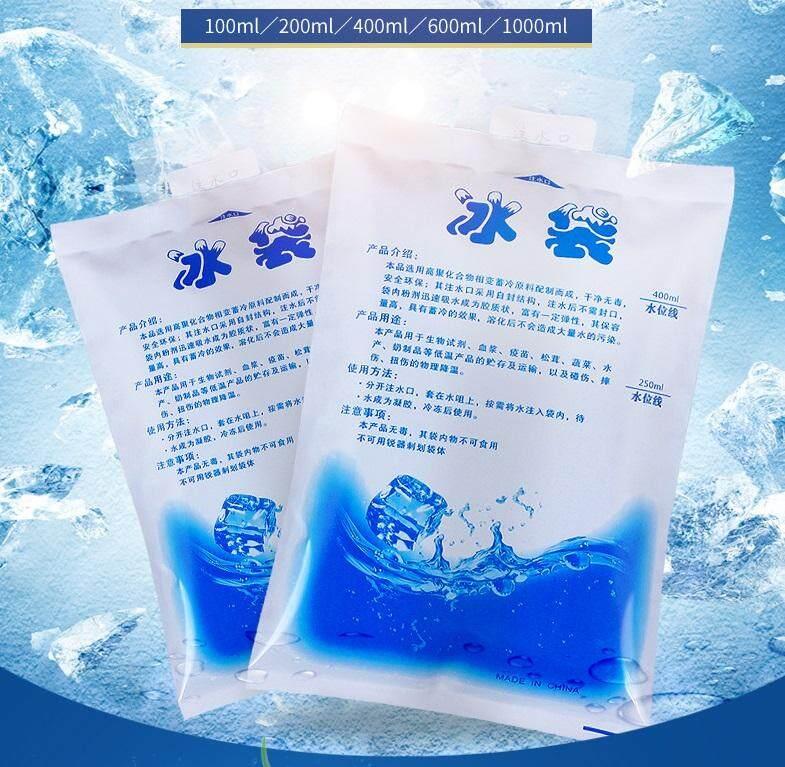 แพ็ค5ใบ Ice Pack Gel ถุงทำน้ำแข็งเจลรักษาความเย็น