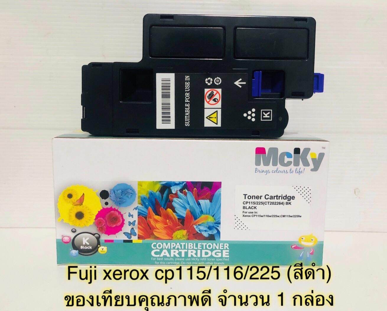 Sell fuji xerox cp cheapest best quality   TH Store