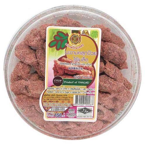 โอทอป มะขามปิ่นเพชร มะขามคลุกบ๊วยไร้เมล็ด 150 กรัมธัญพืช-ผลไม้-สมุนไพรอบแห้งข้าว ธัญพีช สมุนไพรและผลไม้อบแห้งอาหาร