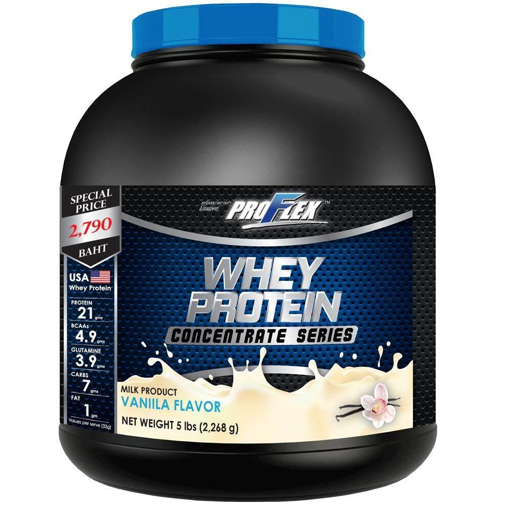 ProFlex Whey Protein Concentrate Vanilla โปรเฟล็กซ์ เวย์โปรตีน กลิ่นวนิลลา (5 lbs.)