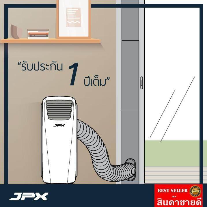 JPX แอร์เคลื่อนที่ 12,000 BTU รุ่น PC35-AMK ลมแรง เย็นเร็ว