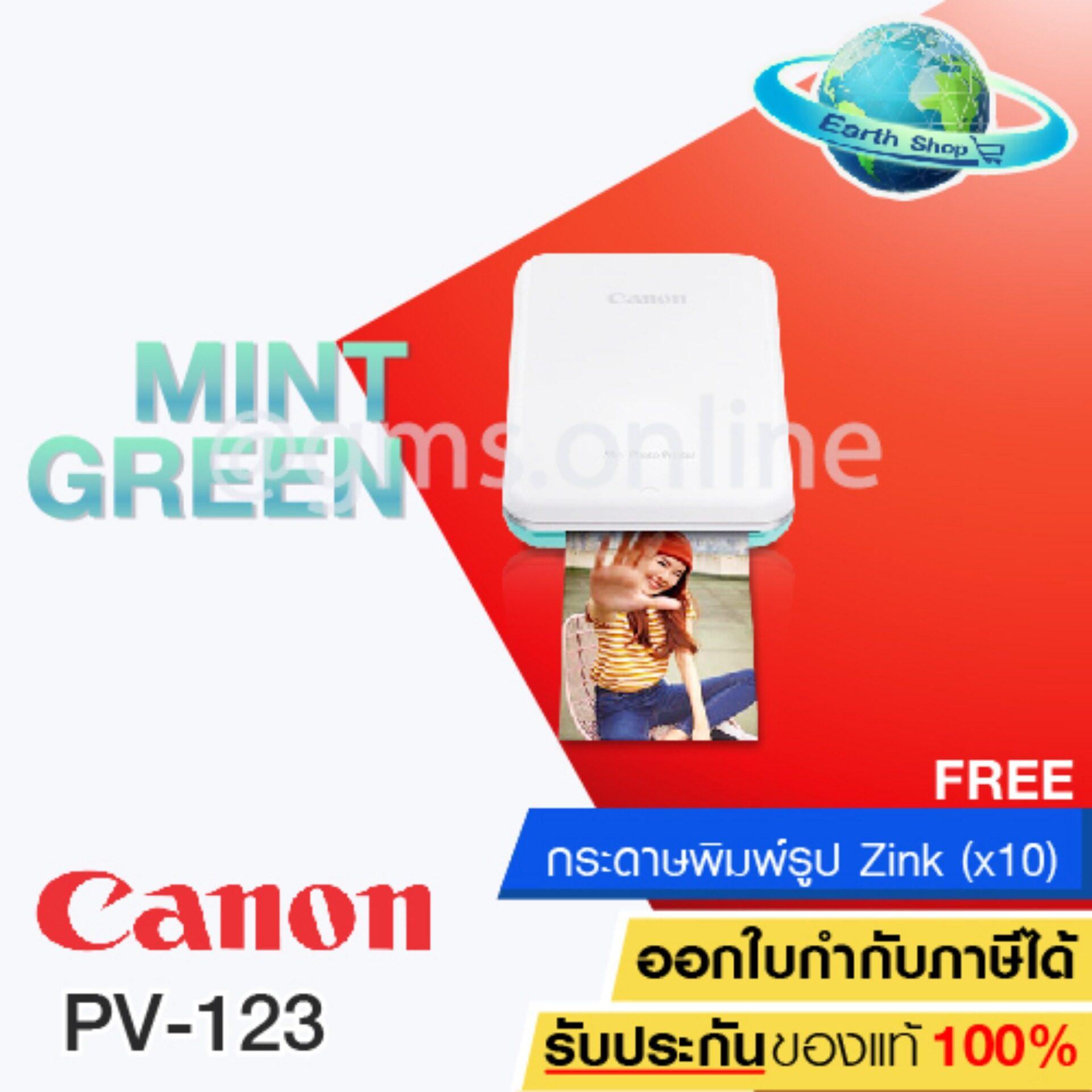 Canon Mini Photo Printer Pv-123 พร้อมกระดาษพิมพ์รูป 10 แผ่น Earth Shop.