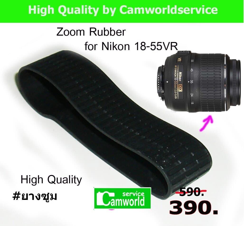 ยางซูม Zoom Rubber For Lens Nikon 18-55 Mm Vr - High Quality.