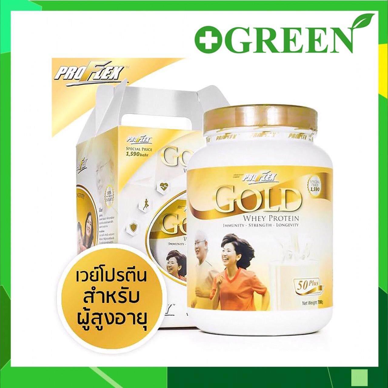 ล็อตใหม่ EXP 040621 Proflex Whey Protein Gold 700 g. เวย์โปรตีนสำหรับผู้สูงอายุ ขนาด 700 กรัม EXP 15