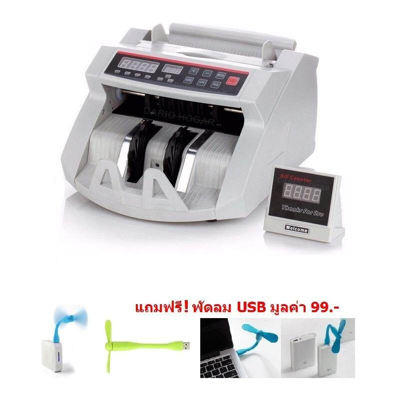 Mastersat  เครื่องนับธนบัตร เครื่องนับเงิน เครื่องนับแบ็งค์  เครื่องตรวจแบ็งปลอม  Bill Counter  Bill001   พิเศษ  แถมฟรี พัดลม Usb มูลค่า 99 !!!.