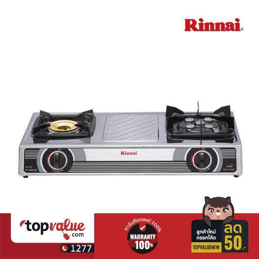 Rinnai เตาแก๊สตั้งโต๊ะหัวเตาเทอร์โบคู่ รุ่น RY-9002TBS - Silver