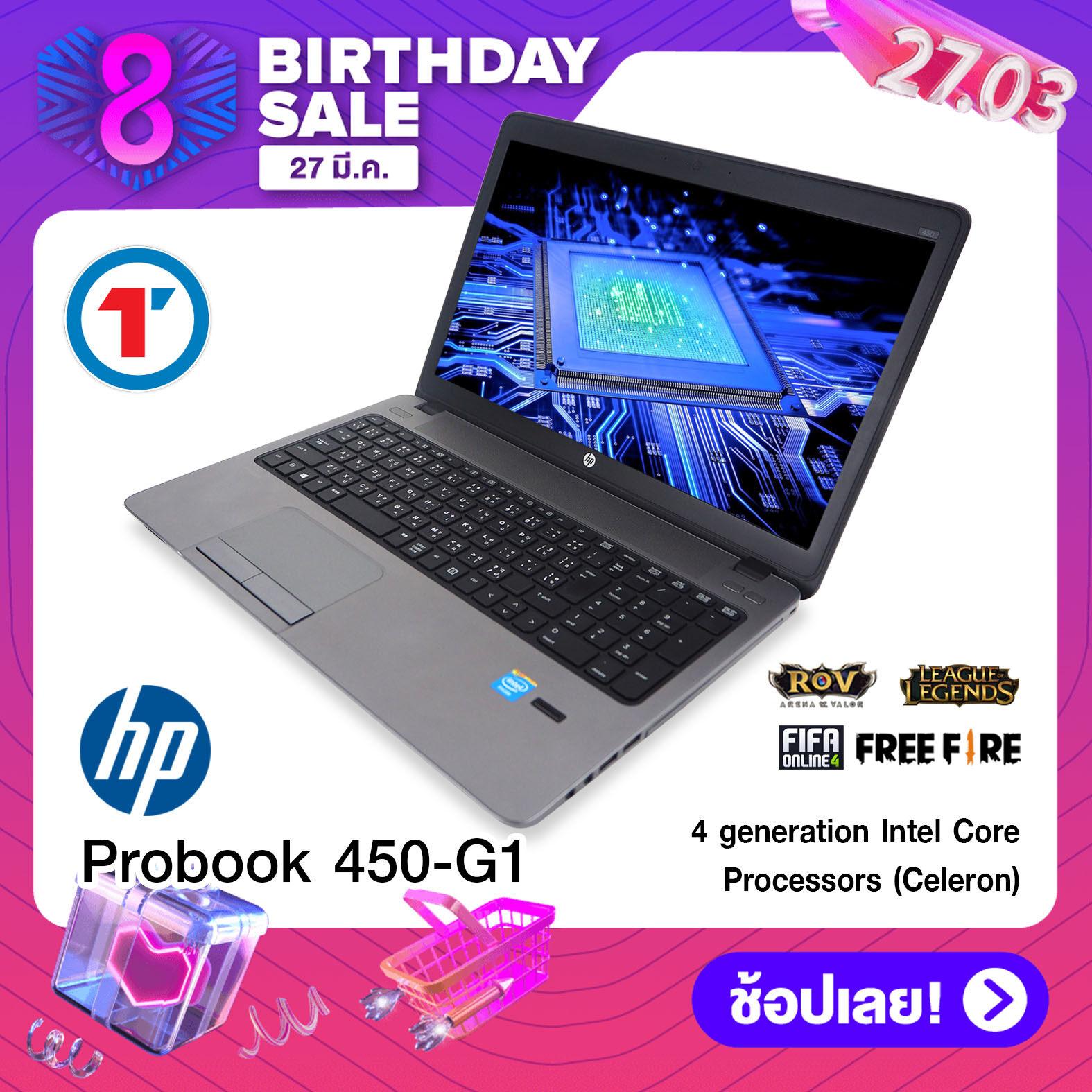 โน๊ตบุ๊ค Hp Probook 450g1 - Ram 4gb Hdd 320gb สภาพดี!! มีประกัน!! By Totalsolution.