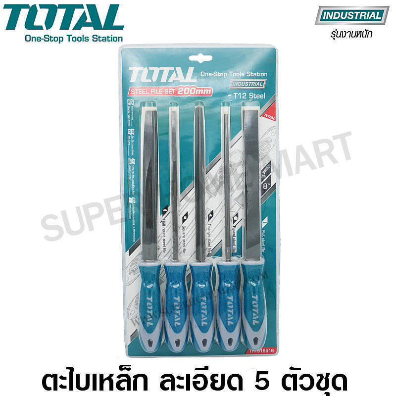 Total ตะไบเหล็ก 5 ตัวชุด รุ่นงานหนัก รุ่น THT918516 (กลม+แบน+ท้องปลิง+สีเหลี่ยม+สามเหลี่ยม) - Files Set - ไม่รวมค่าขนส่ง