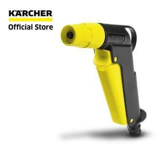 KARCHER Spray Gun ปืนฉีดพ่นน้ำในสวน