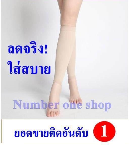 ( สีดำ-เนื้อ)ปลอกรัดน่อง ปลอกขาเรียว น่องเรียวปลอกรัดขา ผ้ารัดน่อง ที่รัดน่อง ปลอกขา ปลอกขากระชับสัดส่วน บรรเทาอาการปวดน่อง บรรเทาอาการบาดเจ็บ เนื้อผ้าหนากระชับเข้ารูป เน้นการกระชับโดยตรง