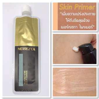 Merrezca Skin Primer เมอเรสก้าแบบซอง 5ml.-