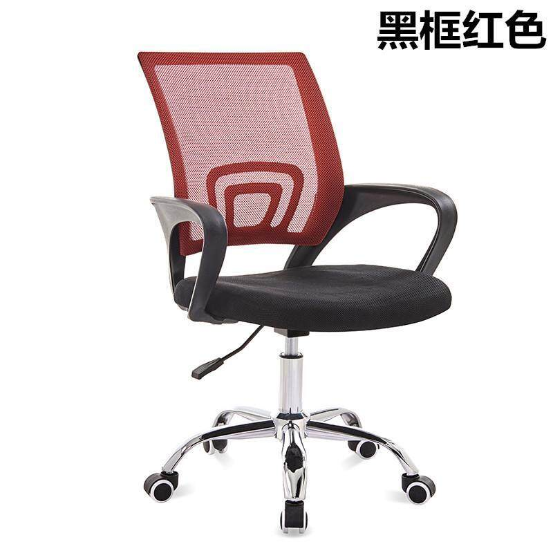 Computer Chair for Home & Office Use Chair Students Swivel Chair Conference Chair Office Chair