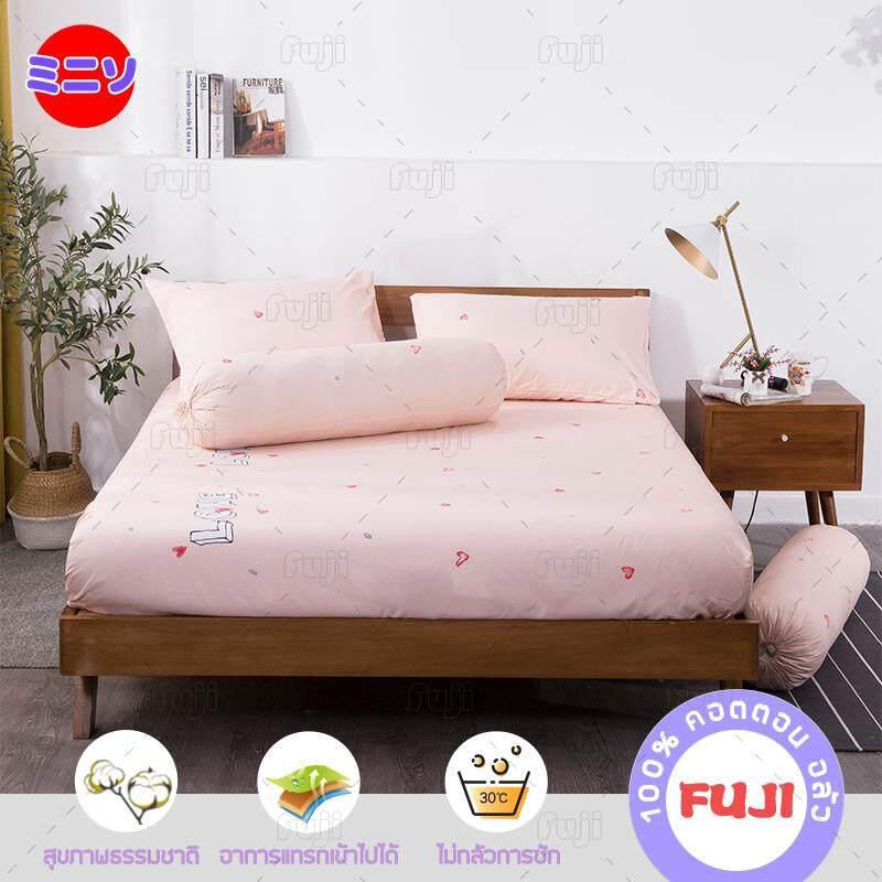 ผ้าปูที่นอน ผ้าปูที่นอน6ฟุต ชุดผ้าปูที่นอน หมอน ชุดเครื่องนอน หมอนรองคอ ปลอกหมอน หมอนข้าง Aloe Cotton ผ้าปูที่นอน ชุด 5 ชิ้น Fuji Bedding Shop Lbed7.