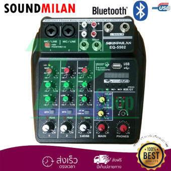 มิกเซอร์ MINI 4-channel  มีBluetooth MP3 USB SD รุ่น EQ-5502 PT SHOP