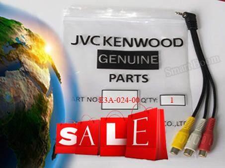 ชุดสายแจ็คหลัง Av-In (kenwood) สำหรับเชื่อมต่อกล่องคาร์ไวไฟ ทีวีดิจิตอล และอุปกรณ์ภายนอกทุกชนิด จำนวน 1 เส้น (แท้เบิกศูนย์เคนวูด).