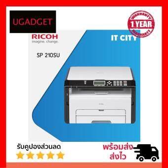 RICOH SP 210SU [ส่งเร็ว] [มีรับประกัน]