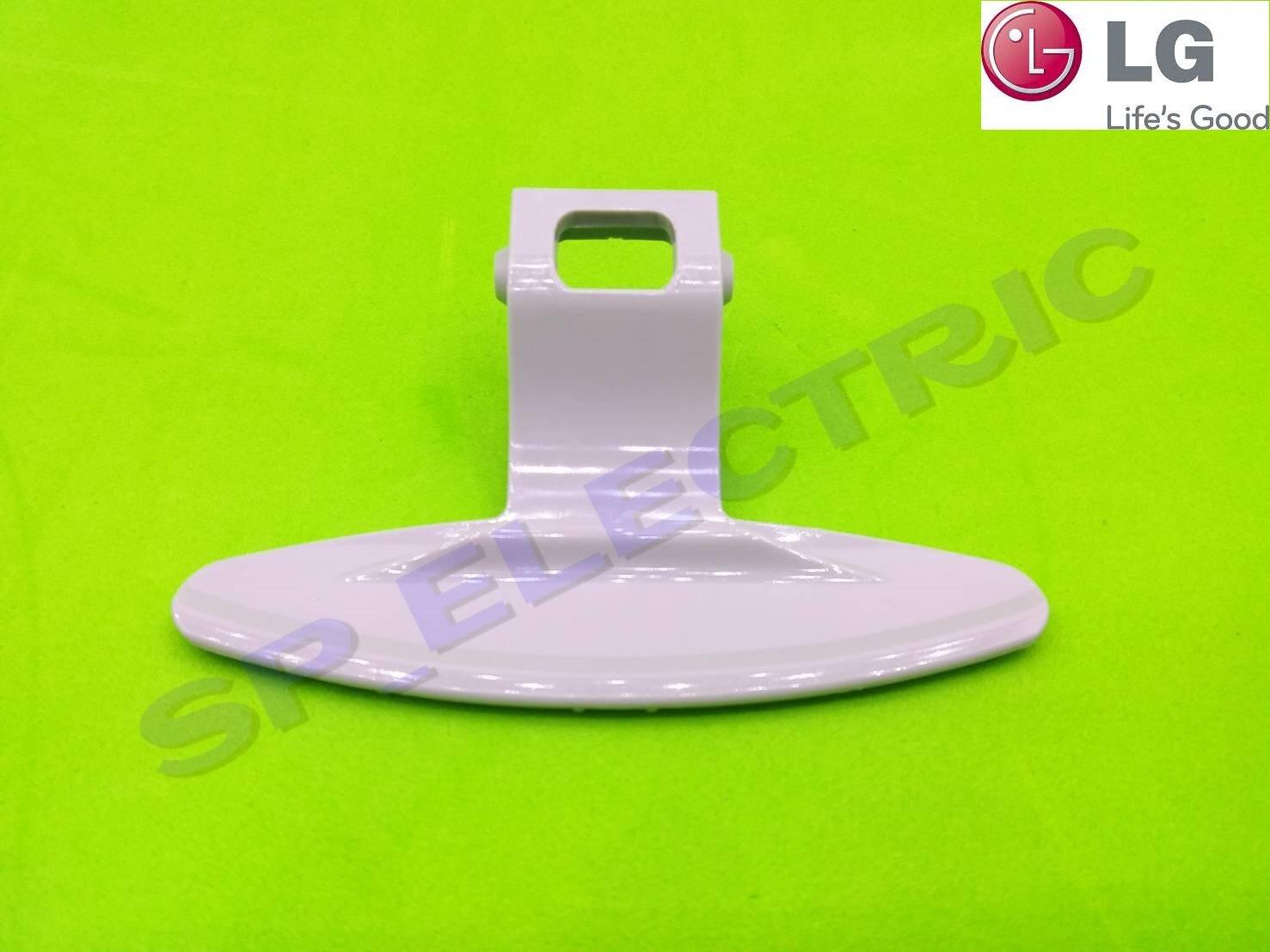 3002B มือจับประตูเครื่องซักผ้าระบบฝาหน้าแท้ Lg รุ่นWD-1007TD WD-10685QD WD-1074FB WD-12070TD WD-12570TD WD-1480FD WD-65130F WD-80130F
