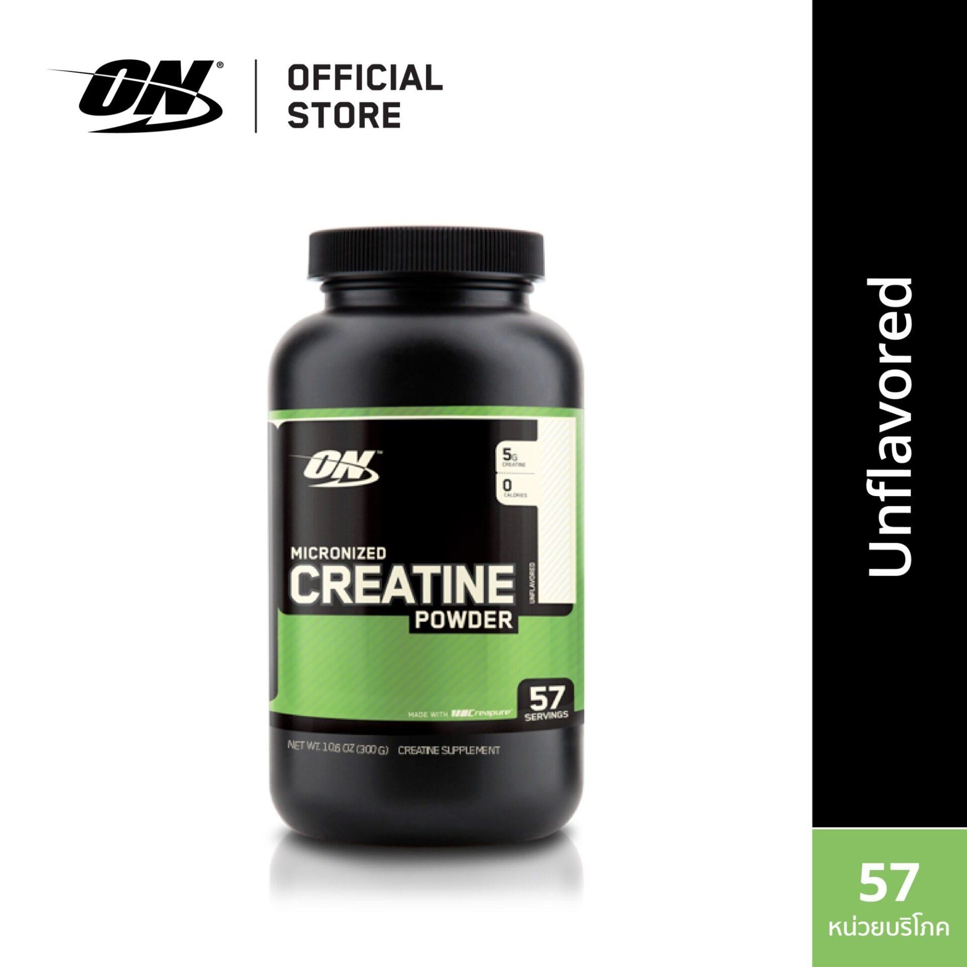 Optimum Nutrition Micronized Creatine Powder