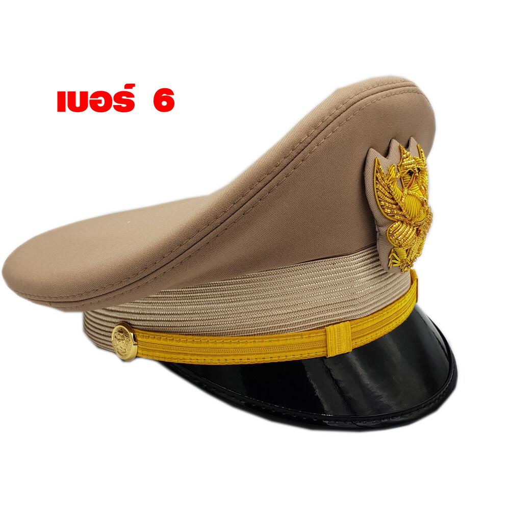 หมวกข้าราชการสีกากี/หน้าครุฑ/ดิ้น ชาย.