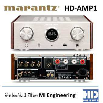 Marantz Intregrated Amplifier รุ่น HD-AMP1