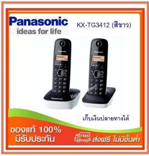 โทรศัพท์ไร้สาย Panasonic Kx-Tg3412 Bx (ตัวแม่+ตัวลูก).