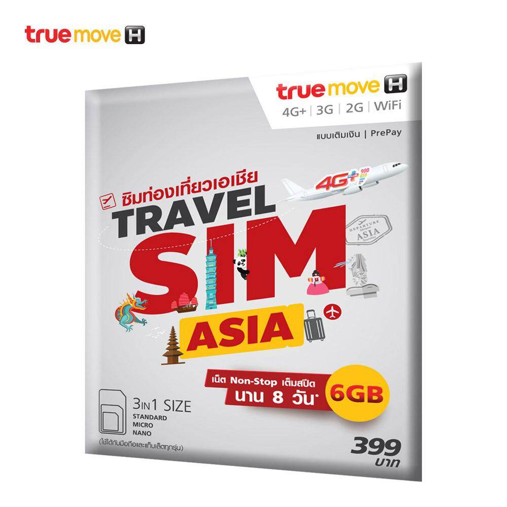 True Travel Sim Asia By Truemove H.