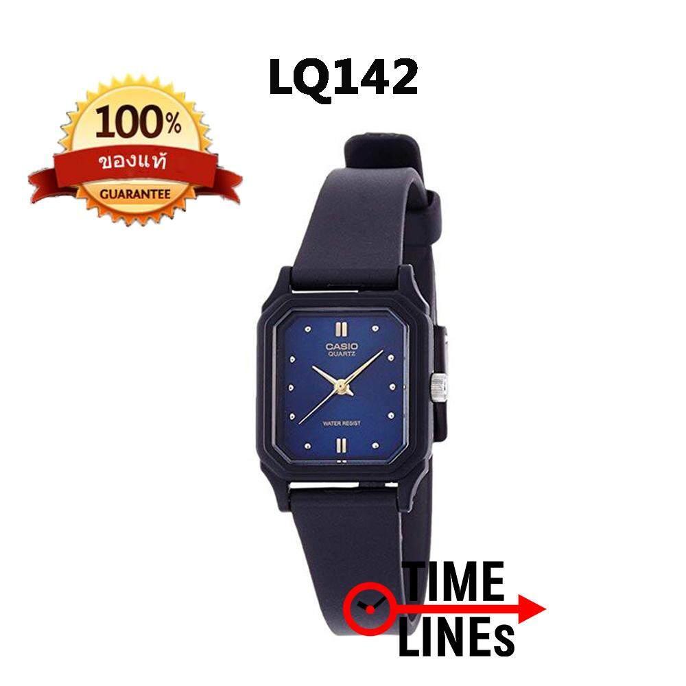 Casio ของแท้ 100% นาฬิกาผู้หญิงขนาดเล็ก Lq142-2a พร้อมกล่องและรับประกัน 1ปี Lq142, Lq-142.