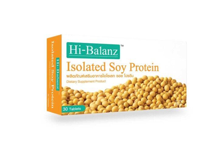 Hi-Balanz Isolated Soy Protein จำนวน 1 กล่อง สารสกัดจากถั่วเหลืองแบบพิเศษ เพิ่มฮอร์โมนเอสโตรเจนจากธรรมชาติ, ฮอร์โมนเพศหญิง, รูปร่างกระชับ, ผิวพรรณเปล่งปลั่ง, ชะลอความแก่, ประจำเดือนมาปกติ, ชะลอวัย, ลดอาการวัยทอง.