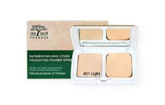 แนะนำ De Leaf Thanaka Superior Natural Cover Foundation Powder 7g แป้ง เดอลีฟ ทานาคา แป้งทานาคา