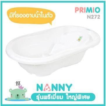 รีวิว NANNY อ่างอาบน้ำเด็ก Premio