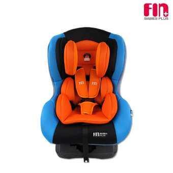 FIN BABIESPLUS คาร์ซีท สำหรับเด็กแรกเกิด - 4ขวบ รุ่น CAR-HB01A-