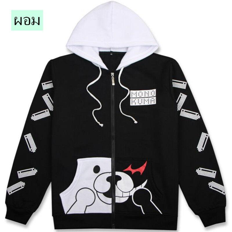 hoodie Sweatshirt coat jacket Sweater tops Danganronpa monokuma