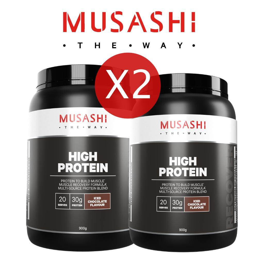High Protein 900g X2