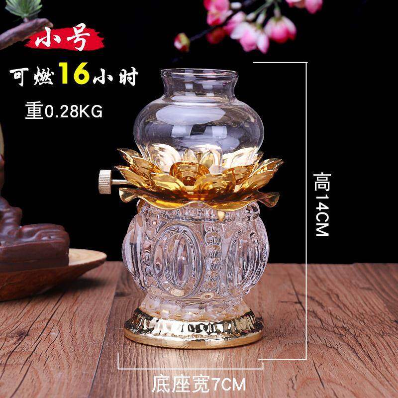 Crystal Glass Buddhist Offering Oil Lamp Buddha Lamp Household Butter Lamp Ever-birght Lamp Buddhist Prayer Room Buddha Lamp Buddhist Offering Light May Be Granted
