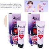 ซื้อ Babalah Aqua Pure Bb Cream บาบาร่า อคว่า เพอร์ บีบี ครีมรองพื้น สูตรน้ำ ผสมกันแดด Spf 37 Pa 2 ชิ้น ถูก