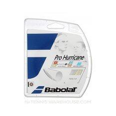 BABOLAT เอ็นเทนนิส PRO HURRICANE 12M 125-17 NATURAL (สีขาว)