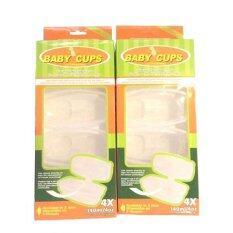 โปรโมชั่น Baby Cups กล่องเก็บอาหารเสริม แช่แข็ง ขนาด 140 Ml 4 Oz 2 แพค Baby ใหม่ล่าสุด