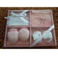ซื้อ ฺbaby Home ชุดของขวัญสำหรับเด็กอ่อน 4ชิ้น ใหม่ล่าสุด