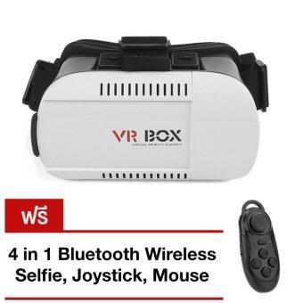 Babybear 3D Glasses VR BOX แว่นตา 3 มิติดูหนัง หรือเกมส์แบบ 3D ผ่านมือถือ (White) แถมฟรี 4 in 1 Bluetooth Wireless Selfie Joystick Mouse