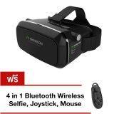 ส่วนลด สินค้า Babybear 3D Glasses Vr Shinecon แว่นตา 3 มิติดูหนัง หรือเกมส์แบบ 3D ผ่านมือถือ แถมฟรี4 In 1 Bluetooth Wireless Selfie Joystick Mouse