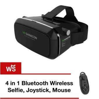 Babybear 3D Glasses VR Shinecon แว่นตา 3 มิติดูหนัง หรือเกมส์แบบ 3D ผ่านมือถือ แถมฟรี4 in 1 Bluetooth Wireless Selfie Joystick Mouse
